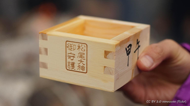 Unità di misura tradizionali giapponesi