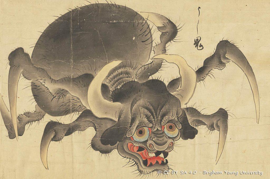 Ushi-oni, il demone bue