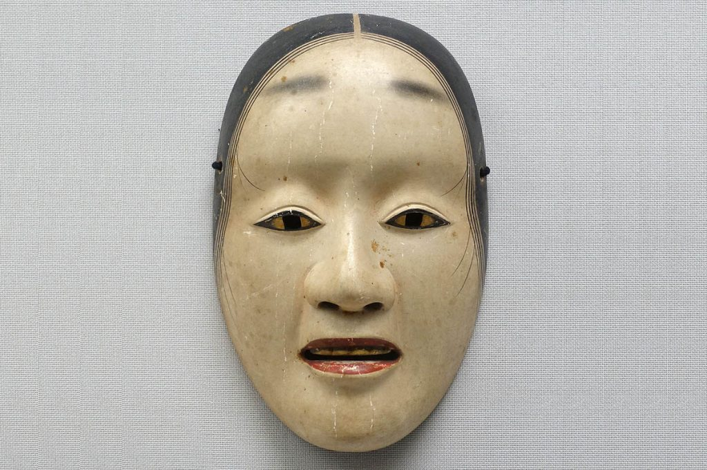 Maschera giapponese Deigan