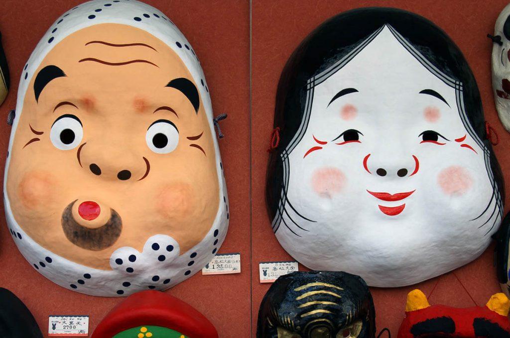 Le maschere di Hyottoko e Okame
