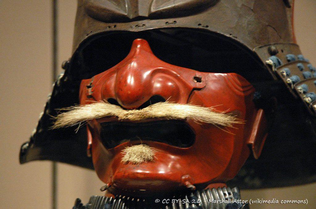 Maschere giapponesi dei Samurai
