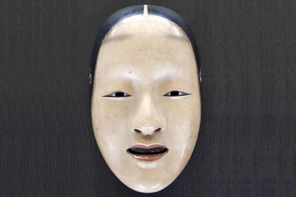 Maschere giapponesi Onnamen
