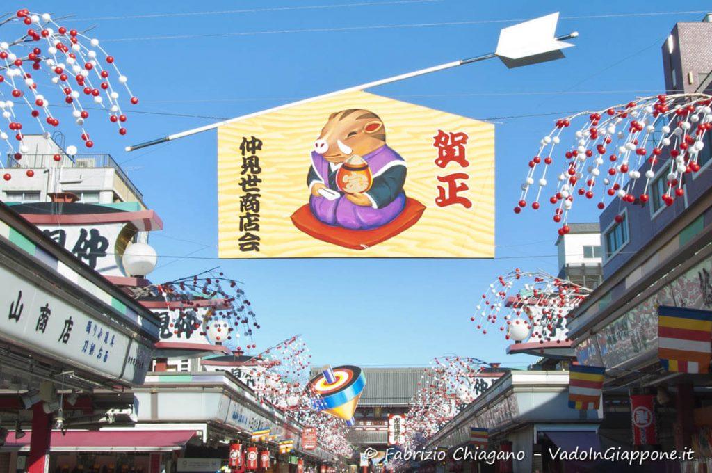 Festeggiamenti per il nuovo anno al Tempio di Asakusa, Tokyo