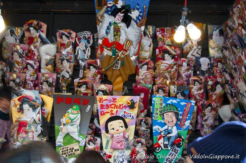 Hagoita al tempio Sensoji