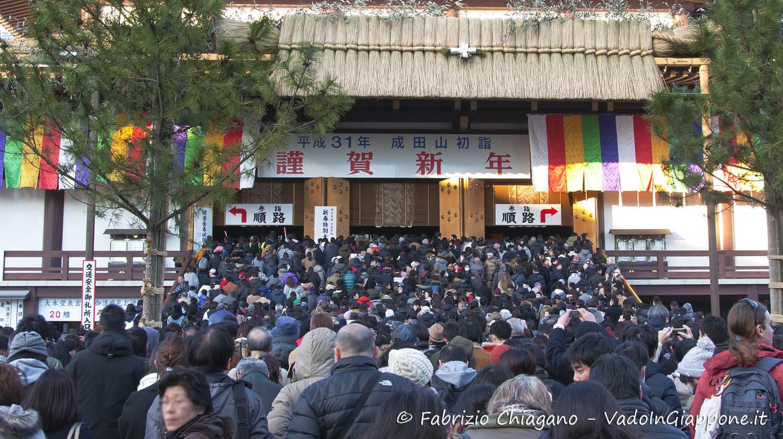 Le tradizioni del capodanno giapponese