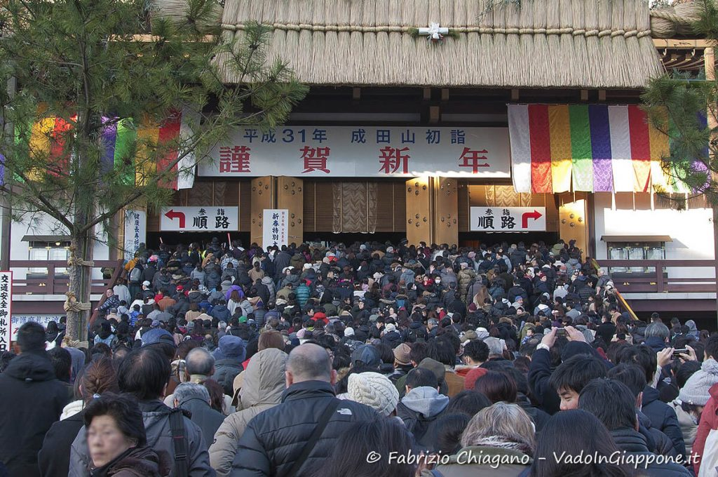 Hatsumōde