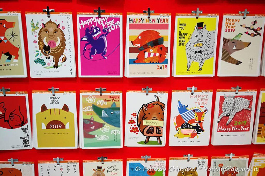 Nengajō, cartoline di auguri per il nuovo anno