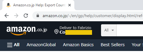 Come comprare su Amazon.jp: indirizzo di spedizione