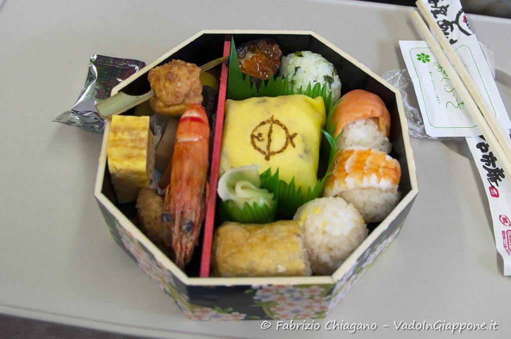 Bento giapponese: ekiben