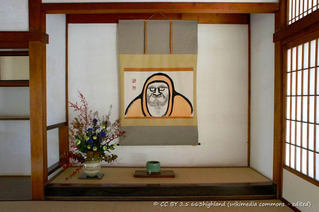 Case tradizionali giapponesi: Tokonoma