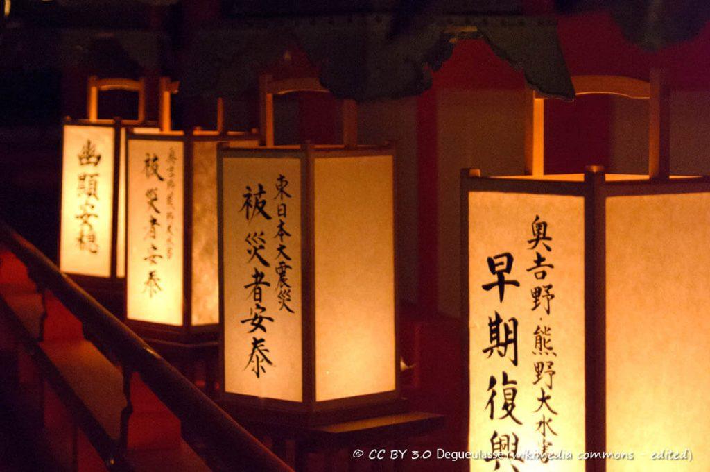 Andon, lanterne giapponesi