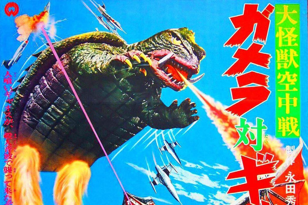 Gamera: il Kaiju tartaruga